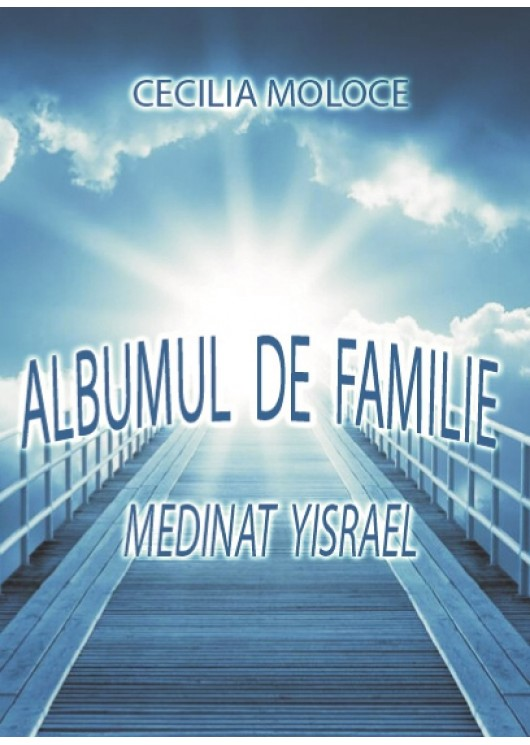 Albumul de familie