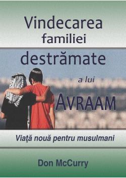 Vindecarea familiei lui Avraam